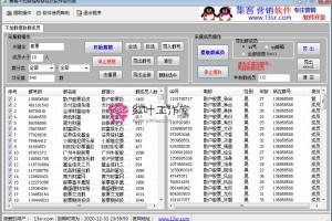 集客不加群提取群成员v2.32+注册机
