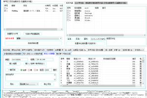 Ipad协议全功能爆粉/群发/清粉/多群自动爆粉/养号跟圈发朋友圈