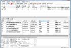 阿里巴巴会员信息采集软件(中国站)V11.0.1.3