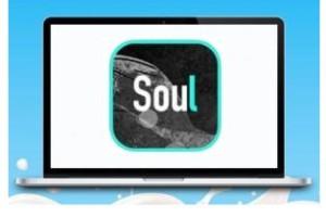 Soul引流脚本2.0