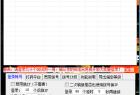 集客QQ挂机安卓协议版1.8+注册机