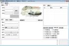 QQ群排名优化v7+注册机