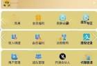 千月蓝月影视app+详细文档安装说明,影视+直播+小说+修复支付接口