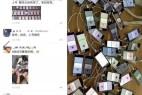 微信防封养号技术
