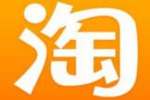 线上线下双重操作淘宝拉新撸平台收益