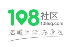 108社区引流脚本V4