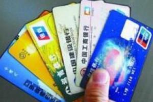 利用境外机养卡提额分润每月稳定3万到6万