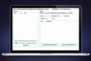 旋风转9.0/PC协议手机qq号转换wxid/微信号/v1v2/无限检测开通