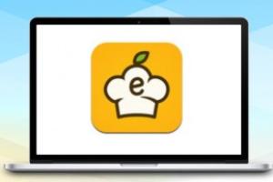 网上厨房引流软件2.0