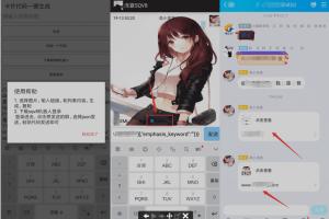 安卓QQ卡片代码一键生成器v1.0
