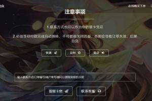王者荣耀个人发卡网站源码+教程