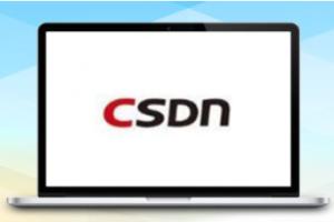 csdn引流脚本1.0