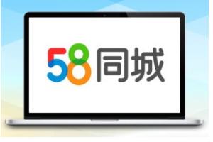 58同城部落引流脚本3.0