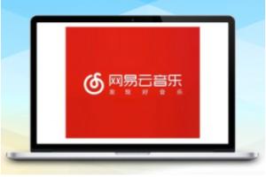 网易云音乐引流脚本3.0